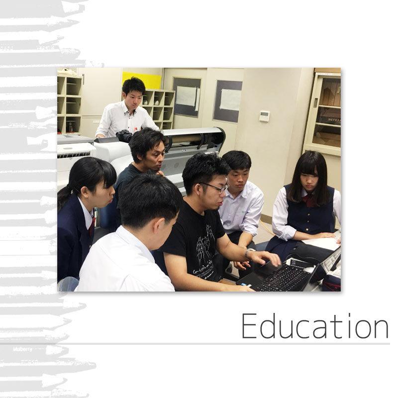 高校生とのコラボ授業実績記事のアイキャッチ画像