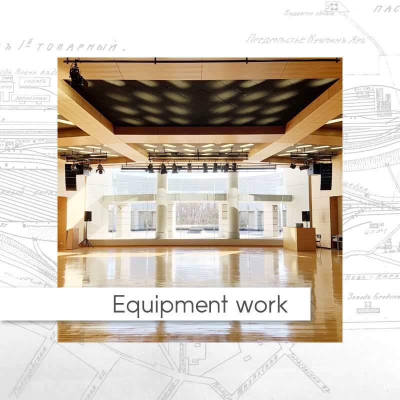 アルソアホール修繕工事実績記事のアイキャッチ画像