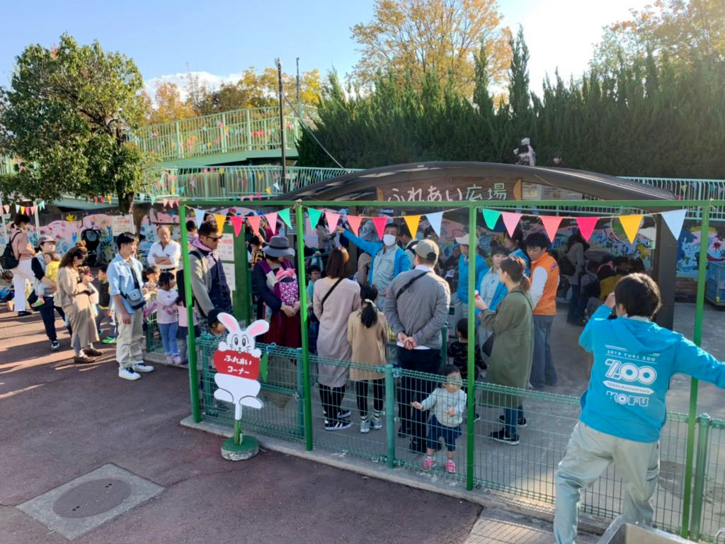 甲府市遊亀公園付属動物園開園100周年記念事業施工実績画像7