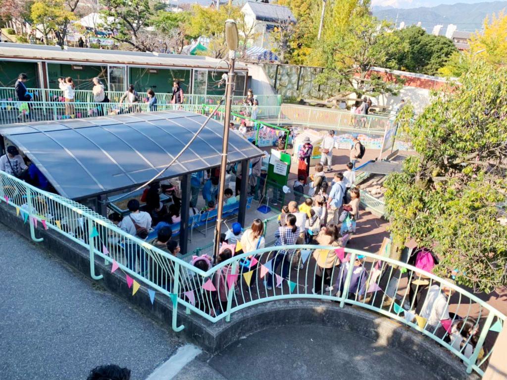 甲府市遊亀公園付属動物園開園100周年記念事業施工実績画像6