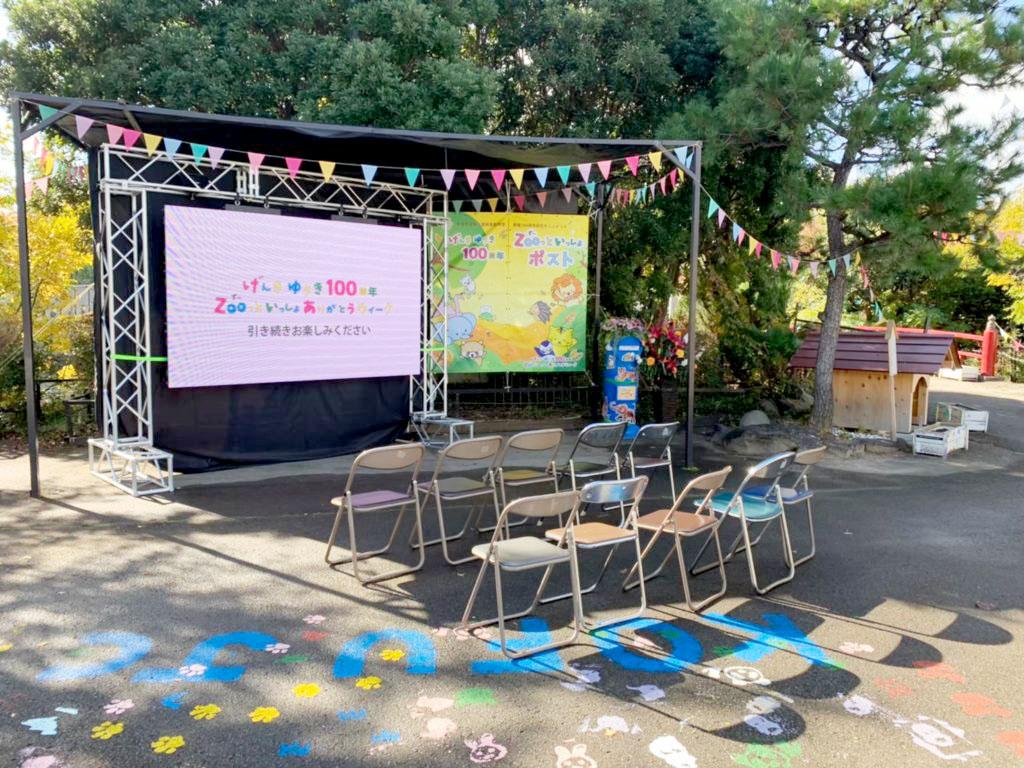 甲府市遊亀公園付属動物園開園100周年記念事業施工実績画像5