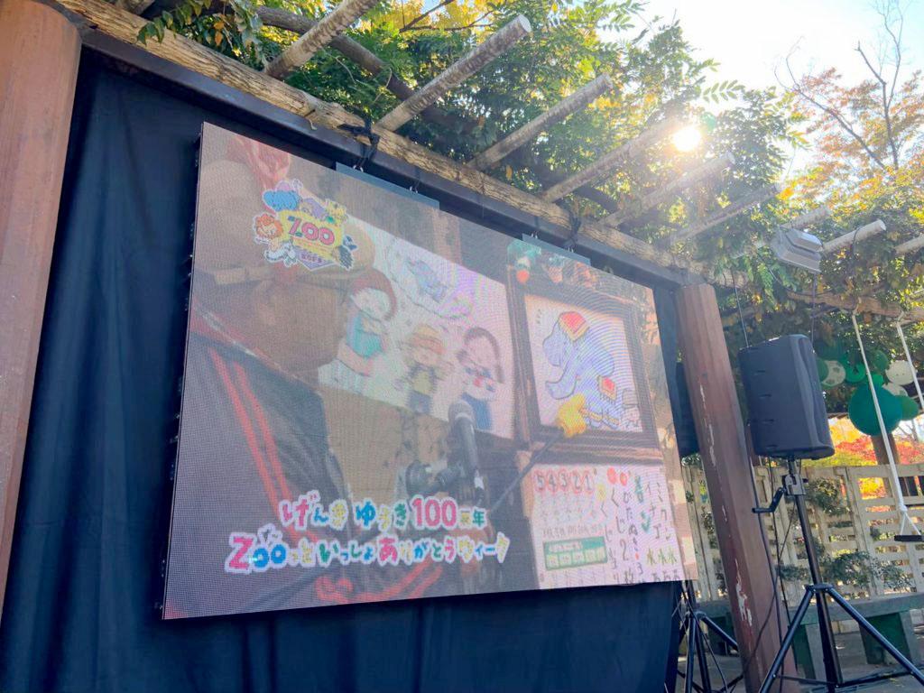 甲府市遊亀公園付属動物園開園100周年記念事業施工実績画像14