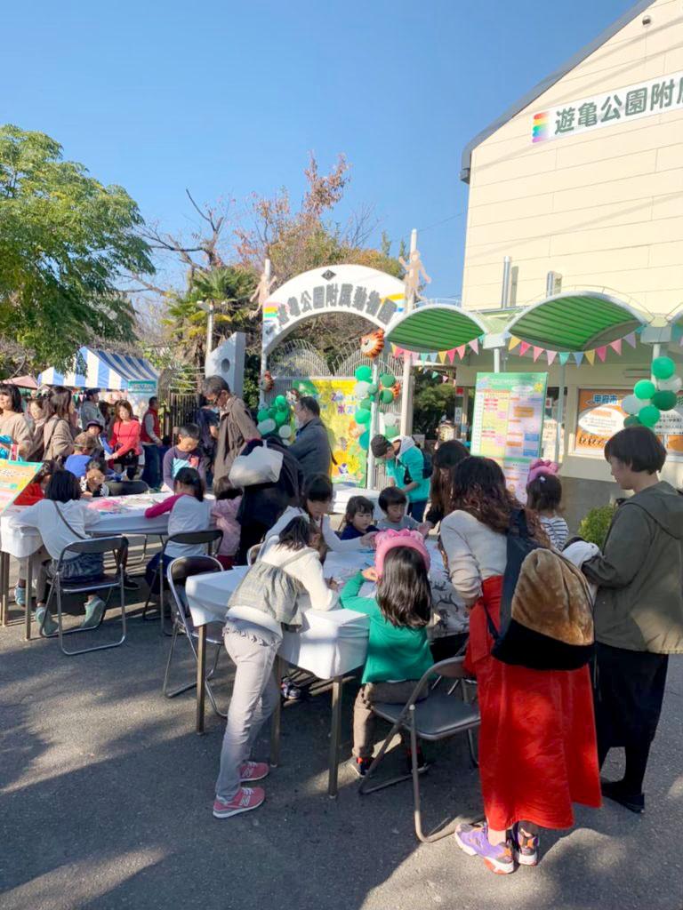 甲府市遊亀公園付属動物園開園100周年記念事業施工実績画像9