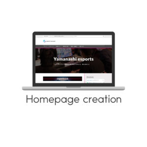 esportsのホームページ制作実績記事のアイキャッチ画像