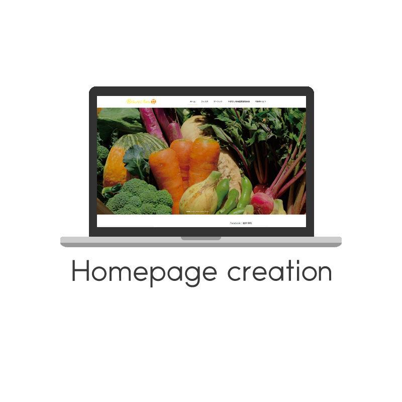 オーガニックフェスタやまなしのホームページ制作実績記事のアイキャッチ画像