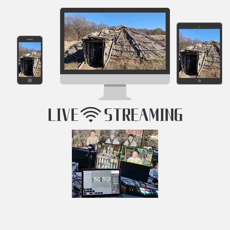 北杜市明野村の梅之木遺跡ライブ配信サムネイル